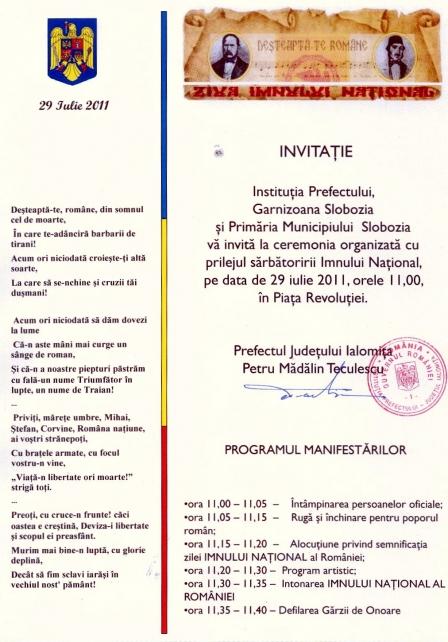 invitatie-ziua-imnului
