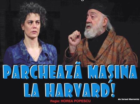 Parcheaza-masina-la-Harvard
