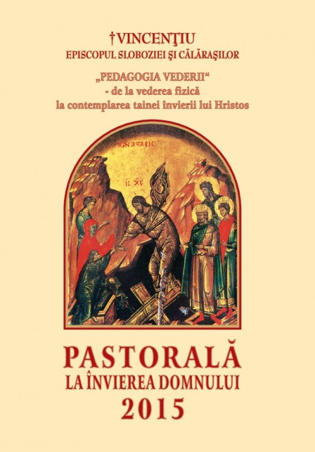 interior-Pastorala-Inviere-2015-BT2-page-001
