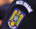 Politia-Romana-emblema